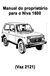 Manual do Proprietário do Niva 1600